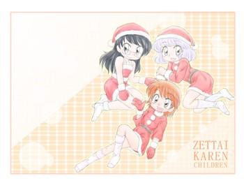 Yoshimiz049