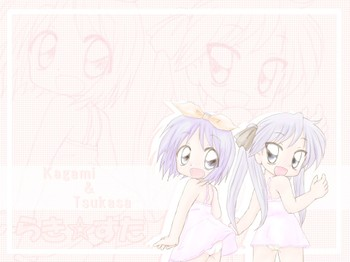 Yoshimiz069