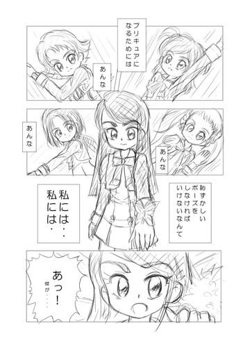 Yoshimip736