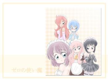 Yoshimiz033a