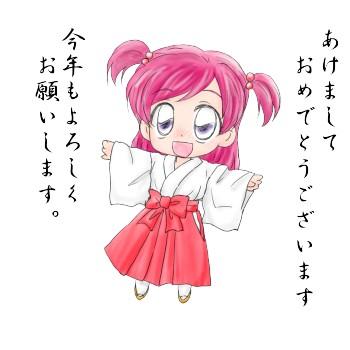 Yoshimip970