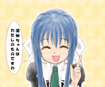 Yoshimip465