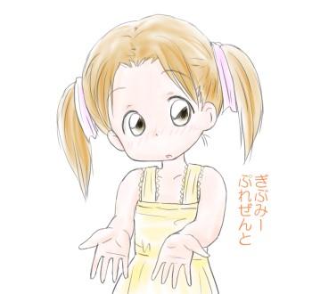 Yoshimip596