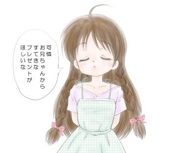 Yoshimip609