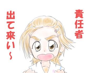 Yoshimip672